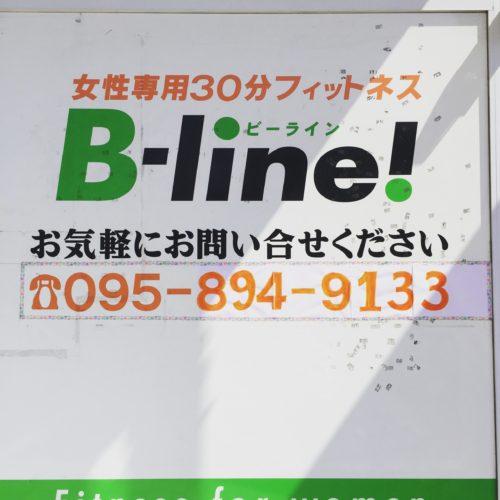 b3ceae2a-26a5-4331-912b-4615ddaa354e